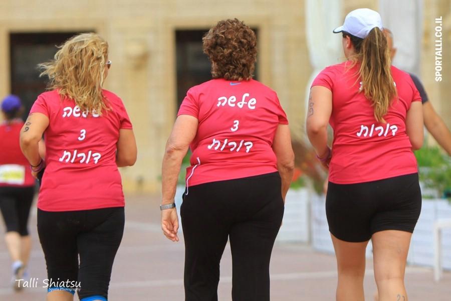 טריאתלון נשים 2014 | צילום: טלי שיאצו