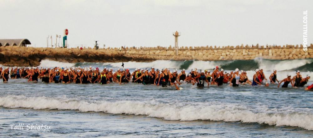 טריאתלון נשים | במקום שחייה רצו בתוך הים