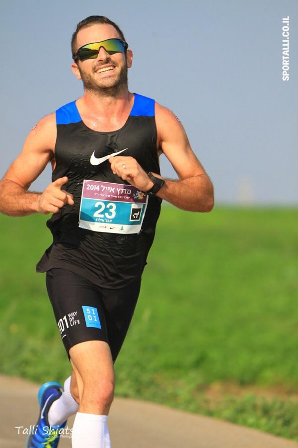 צילום: טלי שיאצו | מרוץ אייל