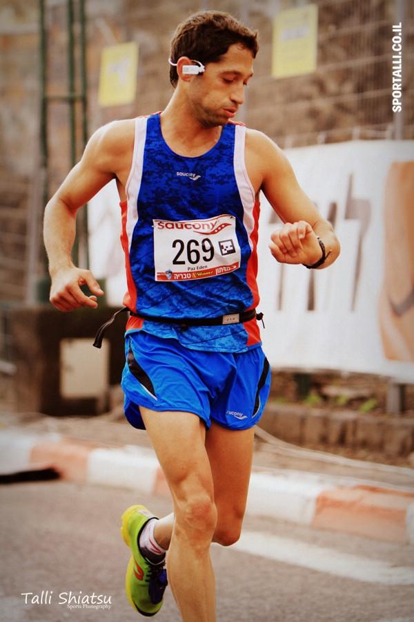 צילום: טלי שיאצו | ניהול קצב ריצה