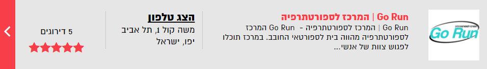טריאתלון חיפה 2018