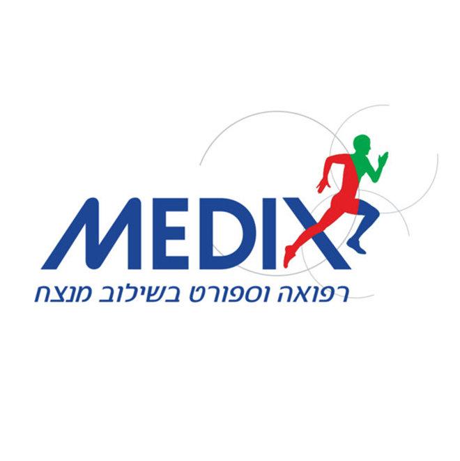 מדיקס | מרכז רפואי