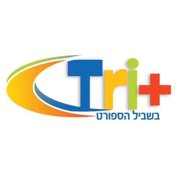 Tri+ | טרי פלוס | הפקת אירועי ספורט