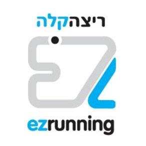 EZrunning ריצה קלה