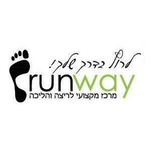 RUNWAY | חנות ריצה והליכה מקצועית