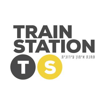 TRAIN STATION - טריין סטיישן