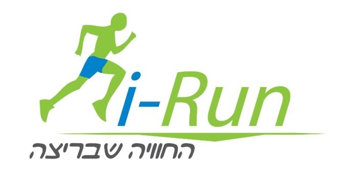 I-Run | קבוצות ריצה