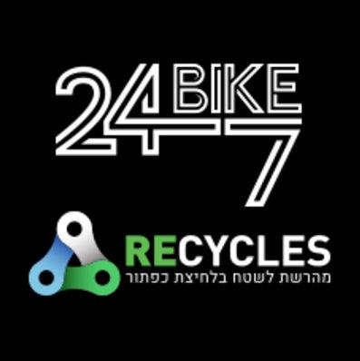 bike24-7 | חנות אופני שטח וכביש