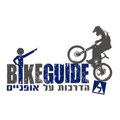 Bike Guide | הדרכות על אופניים