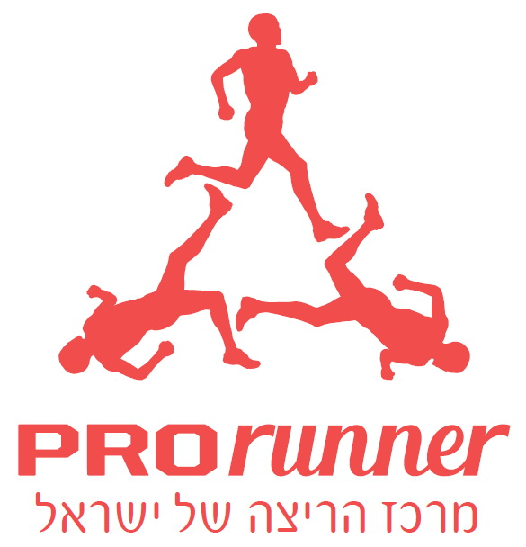 prorunner - פרו ראנר